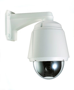 Camera Speeddome KCE-C200MIP